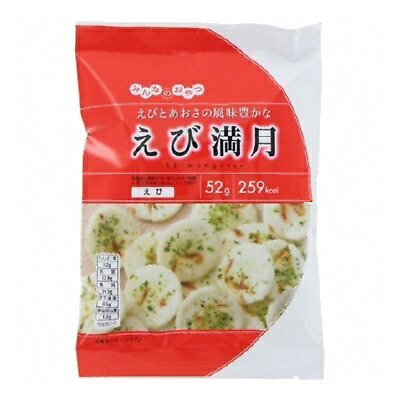 三河屋製菓 みんなのおやつ えび満月 48g