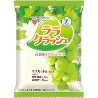 蒟蒻畑 ララクラッシュ マスカット味(24g*8コ入)