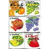 丸川製菓 フルーツ6マーブルガム 6個