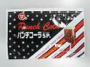 松山製菓 パンチコーラ SP 4.2g