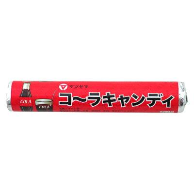 松山製菓 コーラキャンディ 50g