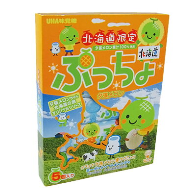 UHA味覚糖 北海道限定 ぷっちょ 夕張メロン 10粒〓5