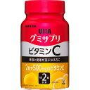 グミサプリ ビタミンC  30日分(60粒)