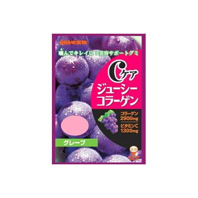 Cケア ジューシーコラーゲン グレープ(40g)