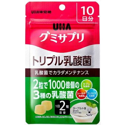 UHA味覚糖 グミサプリトリプル乳酸菌10日分