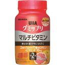 グミサプリ マルチビタミン 30日分(60粒)