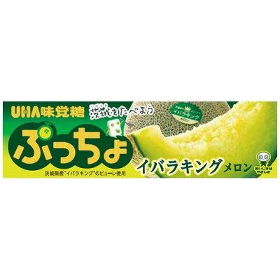 ぷっちょスティック イバラキングメロン(10粒)