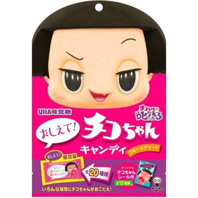 UHA味覚糖 おしえて!チコちゃんキャンディ 57g