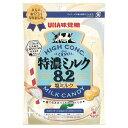 特濃ミルク 8.2 塩ミルク(75g)