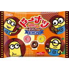 名糖 ドーナツチョコレートミニオン 142g