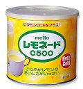 名糖 レモネードC(720g)
