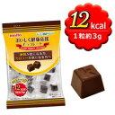 名糖 おいしく健康応援 チョコレート 47g