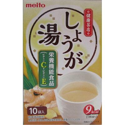 名糖産業おいしく健康サポート 健康茶店 しょうが湯