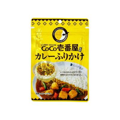 三島食品 CoCo壱番屋カレーふりかけ