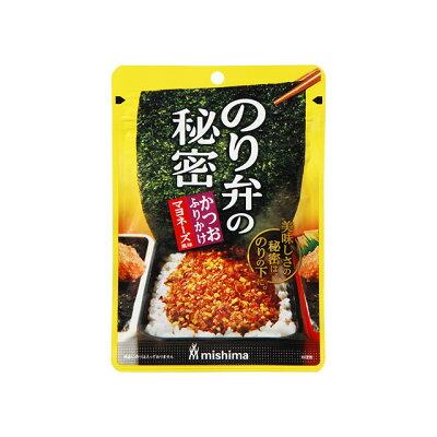 三島食品 のり弁の秘密 かつおふりかけ マヨネーズ風味 20g