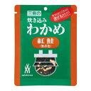 三島 まぜごはんのもと 炊き込みわかめ 紅鮭 25g