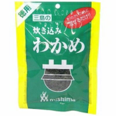 三島食品 炊き込みわかめ 特用袋 58g