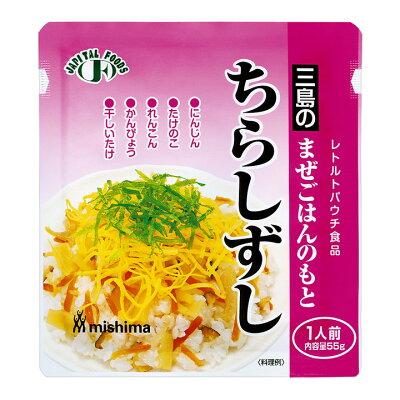三島食品 混ぜごはんの素 ちらしずし 55g