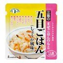 三島食品 混ぜごはんの素 五目ごはん(しょうが風味) 50g