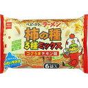 ベビースターラーメン 柿の種3種ミックス コクうまチキン味(6袋入)