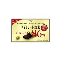 明治 チョコレート効果カカオ86%BOX