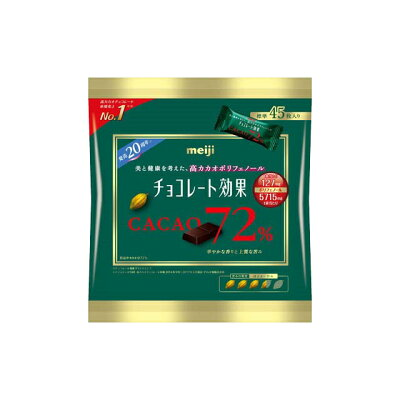 明治 チョコレート効果カカオ72%大袋