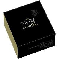 チョコレート効果 カカオ95% 大容量ボックス(800g)