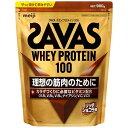 ザバス ホエイプロテイン100 リッチショコラ味(1050g(約50食分))