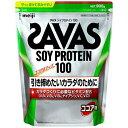 ザバス ソイプロテイン100 ココア味 約45食分(945g)