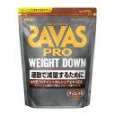 ザバス アスリート ウェイトダウン チョコレート風味 約45食分(945g)