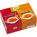 JALスープ アソートパック(40袋入)