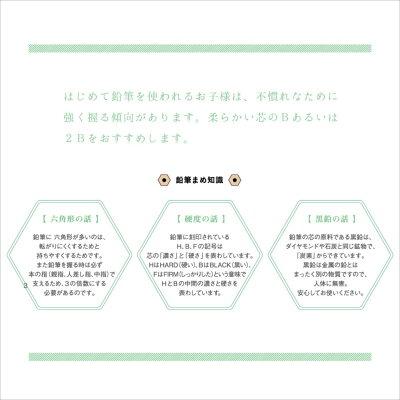 三菱鉛筆 9800 B(12本入)