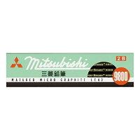 三菱鉛筆 9800 2B(12本入)