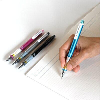 uni シャープペンシル クルトガ 0.3 ブラック 台紙つき(1本入)