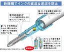 三菱 ジェットストリーム3 05 BK