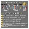 三菱鉛筆 スタイルフィット マイスター 3色ホルダー(回転式) UE3H1008.15 レッド