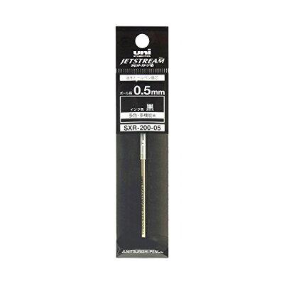 ボールペン替芯 SXR20005.24 22745