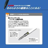 三菱鉛筆  ジェットストリーム 多機能ペン 4&1 0.38mm ベビーピンク