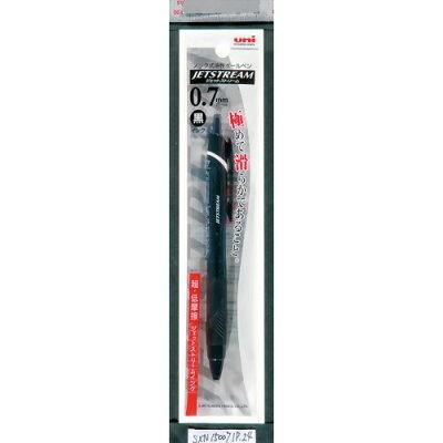 三菱鉛筆 ジェットストリーム 0.7mm 黒