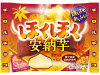 チロルチョコ ほくほく安納芋 7個