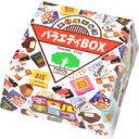 チロルチョコ チロルチョコ バラエティBOX 27個