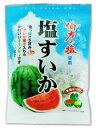 宮川製菓 塩すいか飴 75g