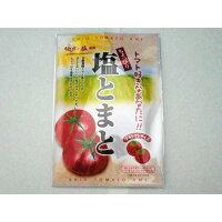 宮川製菓 塩とまと飴 75g