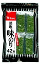 丸徳海苔 藻塩味のり42束 12切5枚
