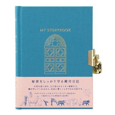 NEW 日記 鍵付 扉 動物柄 茶 ミドリ デザインフィル