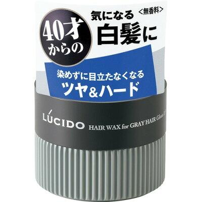 ルシード 白髪用ワックス グロス&ハード(80g)
