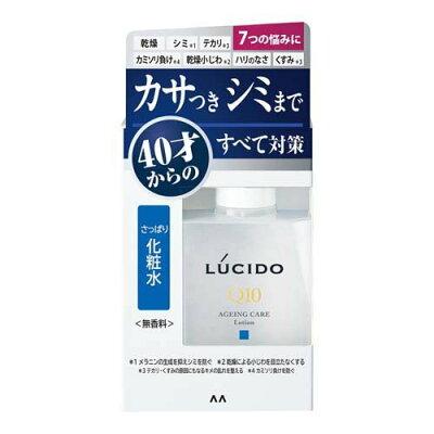 ルシード 薬用トータルケア化粧水(110ml)