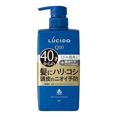 ルシード 薬用ヘア&スカルプコンディショナー(450g)