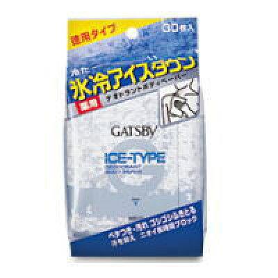 ギャツビー アイスデオドラント ボディペーパー アイスシトラス(30枚入)