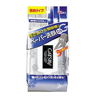ギャツビー(GATSUBY) フェイシャルペーパー アイスタイプ(42枚入)